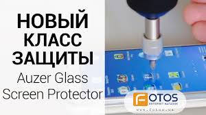 Обзор защитного стекла <b>Auzer</b> Glass Screen Protector для ...