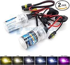 O-NEX 2x XENON H7 HID Bulbs AC 35W Headlight ... - Amazon.com