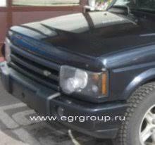 <b>Дефлектор капота</b> Land Rover Discovery 1999-2003 <b>темный</b>, <b>EGR</b> ...