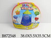 Детские <b>палатки</b> 100х50х53 купить, сравнить цены в ...