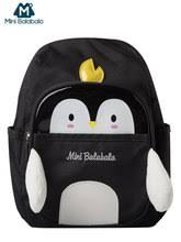 Cartoon Cute <b>Boys Backpack Kindergarten</b> Baby Promotion-Shop ...