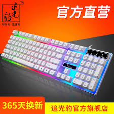 Luminous keyboard <b>chasing light leopard G21</b> cable USB game ...