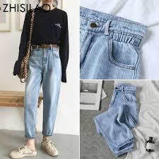 2019 <b>Vintage Boyfriends Harem Jeans</b> Women Plus Size Elastic ...