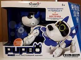 <b>робот собака</b> - Купить недорого игрушки и товары для детей в ...
