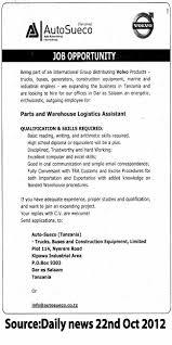 parts and warehouse logistics assistant tayoa employment portal job description