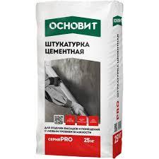 <b>Штукатурка цементная Основит</b> Pro 25 кг в Москве – купить по ...