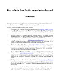 to write a good application statement how to write a good application statement
