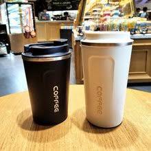 <b>Big</b> Cup for Coffee
