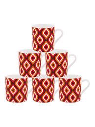 Buy Bone <b>China</b> Tea Cups/Coffee Mugs with <b>Geometric Design</b> (Set ...