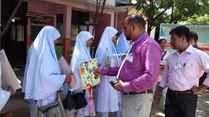art essay competition ampara special needs network home art essay competition