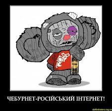 Суд в Петербурге зарегистрировал иск о запрете Facebook в России - Цензор.НЕТ 8430