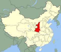 「(陝西省麟游県)」の画像検索結果