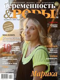 PODЫ. ru Спб 08'2014 by Беременность&РОДЫ.ru - issuu