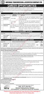 ntdc jobs wapda nts application form electrical ntdc jobs 2016 wapda nts application form electrical engineers others latest