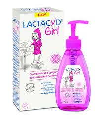 Саугелла для девочек средство для интимной гигиены 200 мл