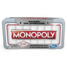 """Игра """"<b>Дорожная</b> монополия"""" – купить по цене 1890 руб. в ..."""