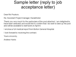 letters job offer thank you letter good thank you letter after accept job offer letter sample job offer acceptance thank you