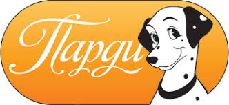 интернет зоомагазин - зоотовары товары для собак и ... - Pardi.ru