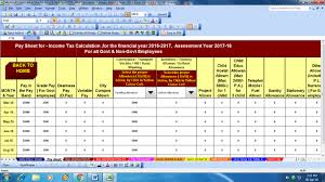 income tax declaration of employees for fy automated all in one tds on salary for private employees for f y 2016 17 a y 2017 18 this excel utility can prepare at a time tax compute sheet income