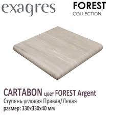 <b>Ступень угловая Exagres</b> серия CARTABON FOREST ARGENT ...