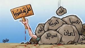 أفق إنهاء الطائفية في الشرق الأوسط.. أنظمة سياسية ذات مجلسين