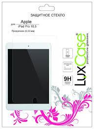 Купить Защитное стекло <b>LuxCase</b> для <b>Apple</b> iPad Pro 10.5 ...