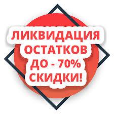 <b>Диван Милан</b> 3-х местный (Россия)