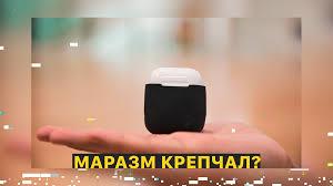 Беспроводной чехол-зарядка для кейса ... - GEEK BEARD TV