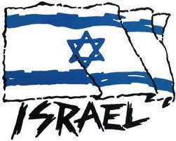 Αποτέλεσμα εικόνας για ισραηλ σημαια