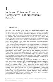 and an essay in comparative political economy springer inside