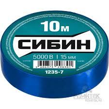 <b>СИБИН ПВХ изолента</b>, 10м х <b>15мм</b>, синяя <b>СИБИН</b> арт. 1235-7 ...