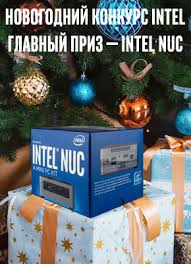 Новые <b>процессоры Intel</b> 9 поколения: <b>Core</b> минус GPU / Блог ...