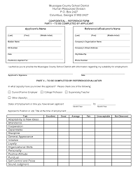 employee reference form template employee reference form template 23
