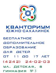 Школьная форма   МАОУ Гимназия № 3 г. Южно-Сахалинска