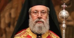 Αποτέλεσμα εικόνας για αρχιεπισκοπος κυπρου