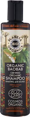 <b>Planeta</b> Organica Сертифицированный <b>Шампунь для волос</b> ...