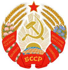 Soviet repressions in Belarus