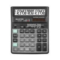 <b>Калькуляторы</b>