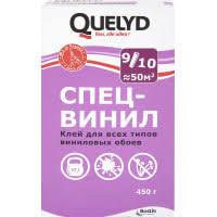 <b>Клей</b> для <b>обоев</b> в Хабаровске – купите в интернет-магазине ...