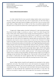 essay 2 succesful college students habits by yassine ait hammou