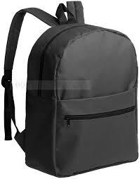 <b>Рюкзак</b> Unit Regular, серый — купить <b>рюкзаки</b> по цене 684 руб ...