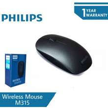 Compare Latest <b>Philips Wireless</b> Mouse Price in Malaysia | Harga ...