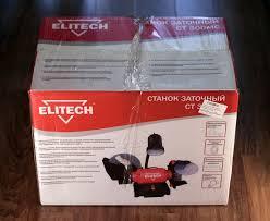 Обзор от покупателя на Точильный станок <b>ELITECH СТ</b> 300MC ...