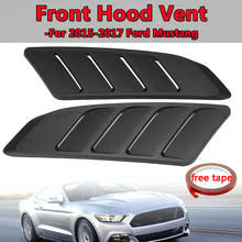 Отзывы на Ford Hood Scoop. Онлайн-шопинг и отзывы на Ford ...