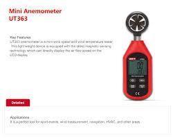 <b>UNI T UT363</b> ручной <b>Анемометр</b> цифровой измеритель скорости ...