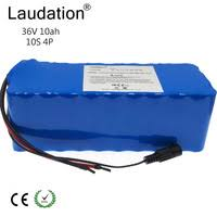 Find All China Products On Sale from <b>Laudation</b> Official Store on ...