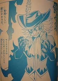 Count Night | Anime, <b>Beyblade</b> burst, Manga