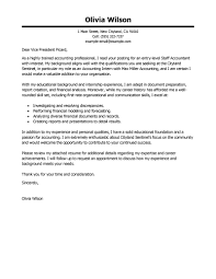 staff accountant cover letter sample perfect cover letter examples