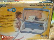 Купить канцтовары, печатную машинку, визитницу, брошюратор ...