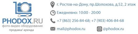 Фото-видео магазин :: PhoDox.ru   ВКонтакте